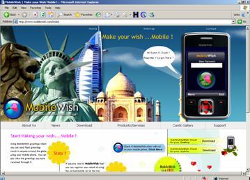 mobilewish v2site